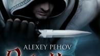 """FANTASY """"Schattenwanderer"""" ist der Auftakt der Fantasy-Trilogie """"Die Chroniken von Siala"""" von Alexey Pehov. In dieser Buchreihe ist der Held, wenn man ihn denn überhaupt so bezeichnen kann, ein Dieb. Ein Meisterdieb, um genau zu sein, der gegen Bezahlung jeden noch so halsbrecherischen Auftrag annimmt. Garrett, so der Name unseres […]"""