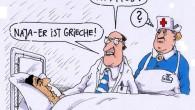 Heinrich Heine (Lyriker, Baseball-Fan und Krisenexperte) äußert sich zur Griechenland-Debatte: Griech', verspotte nicht die Merkel, teuer ist dein Lebensplan, und der bitterliche Sparkurs, ist kein bloßer Pöbelwahn. Griech', bezahle deine Schulden, lang ist ja die Lebensbahn, und du musst noch manchmal borgen, wie du schon so oft getan. Grafik: Copyright […]