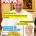 """Der italienische Verlag Mondadori bringt mit """"Il Mio Papa"""" das weltweit erste Magazin auf den Markt, das ganz der Persönlichkeit von Papst Franziskus gewidmet ist. Das Magazin erscheint wöchentlich und wird sich vor allem mit religiösen und moralischen Themen befassen, soll aber auch den persönlichen Alltag im Vatikan """"auf eine […]"""